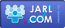 一般社団法人 日本アマチュア無線連盟 会員コミュニケーションサイト